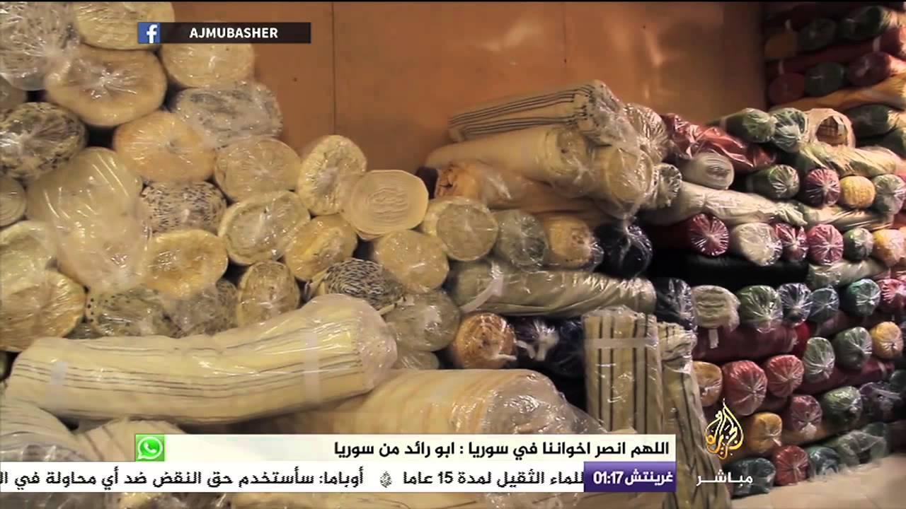 حكاية .. الملابس التراثية المغربية