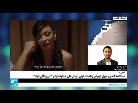 موريتانيا - هل ينجح الفن في القضاء على العبودية؟