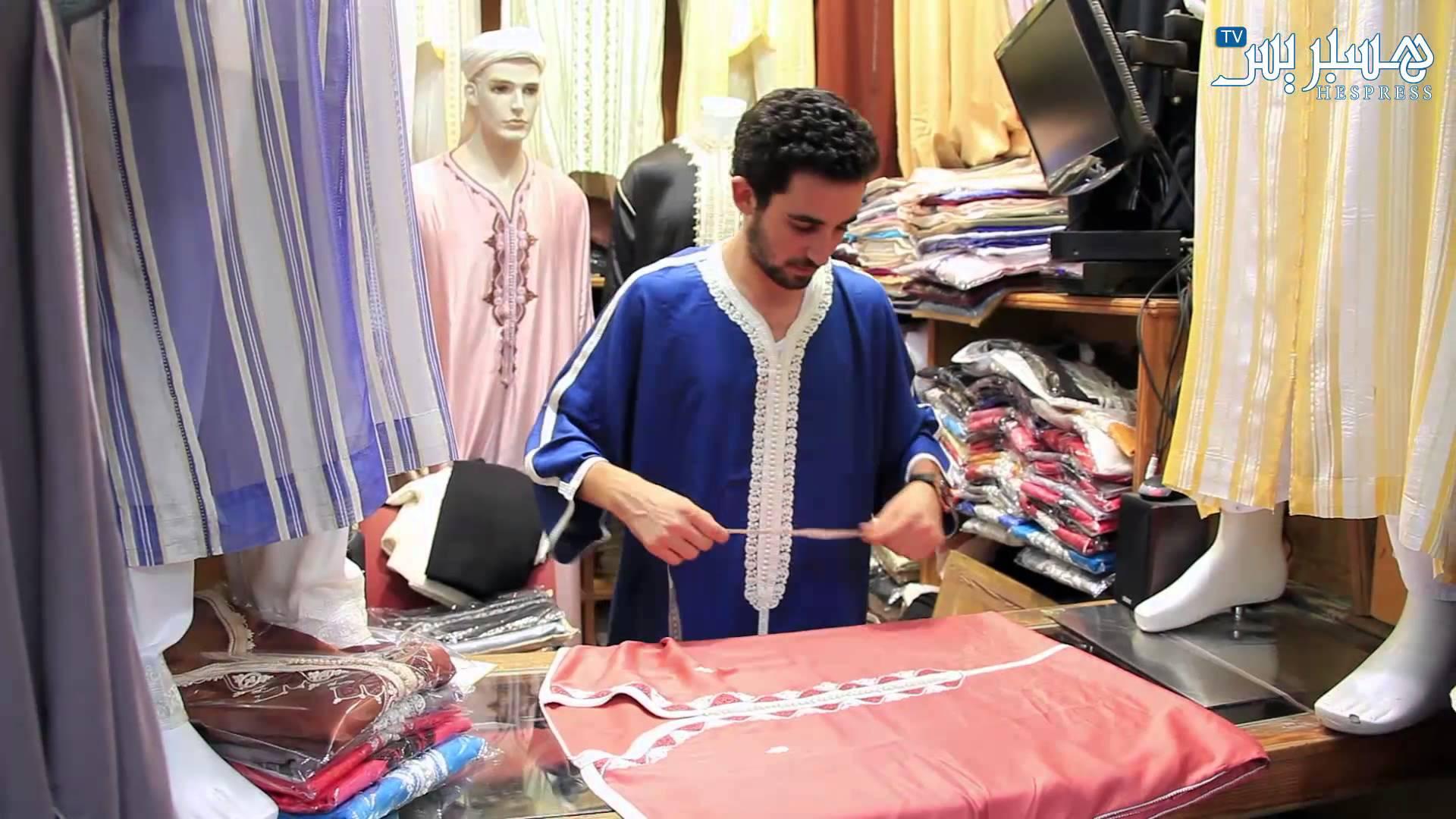 إقبال على الملابس التقليدية في فاس قبل عيد الفطر