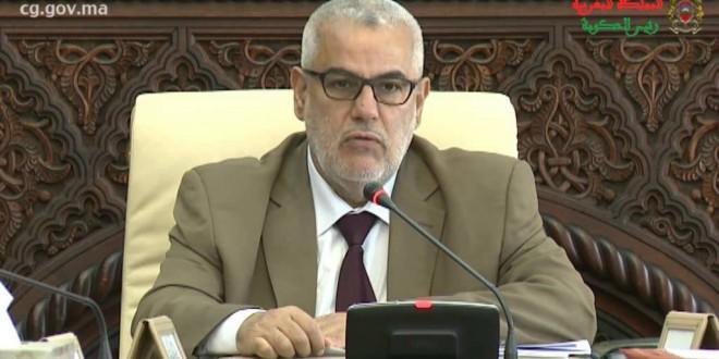 شوف رئيس الحكومة قال إن العيد يوم السبت