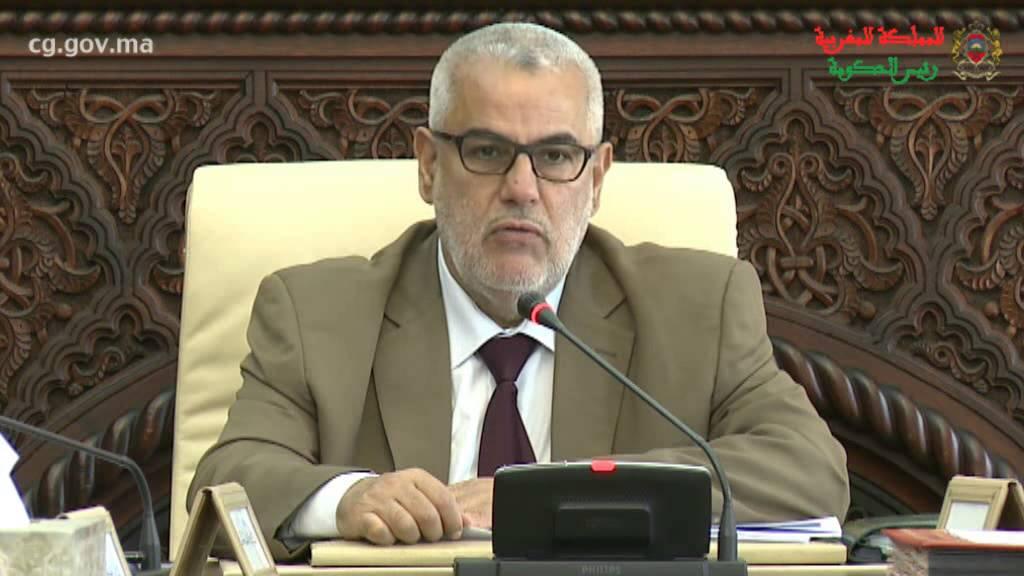 رئيس الحكومة: عيد الفطر يوم السبت !