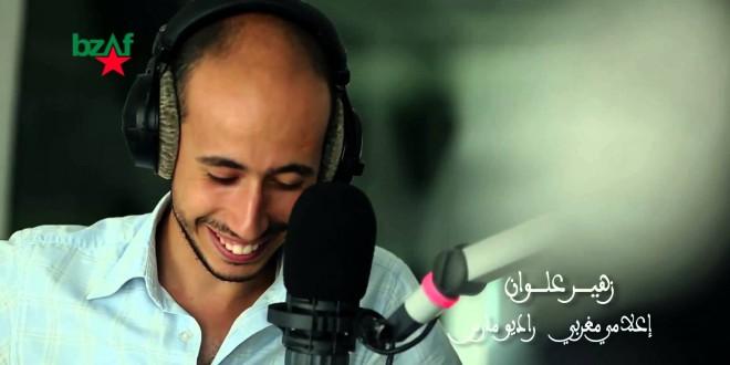 نجوم مغاربة في أغنية جديدة لمصعب العنزي