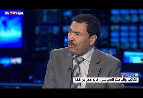 الجزائر.. تغيير قادة ثلاثة أجهزة أمنية وعسكرية