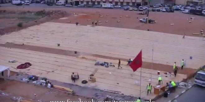 فيديو يلخص عملية جمع الأفرشة بمصلى سلا