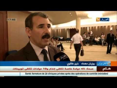 التهميش يحرم الجزائر من ثروة حقيقية