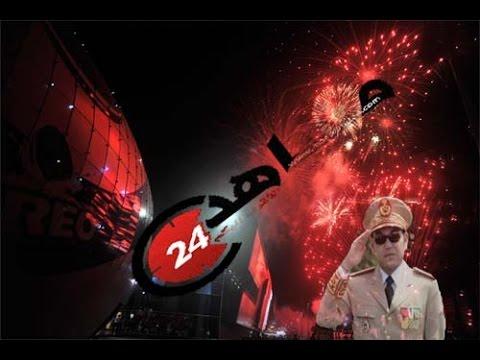 احتفالات بهيجة في الدار البيضاء بالذكرى 16 لعيد العرش