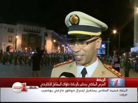 الحرس الملكي ينظم طواف المشاعل التقليدي بمناسبة عيد العرش