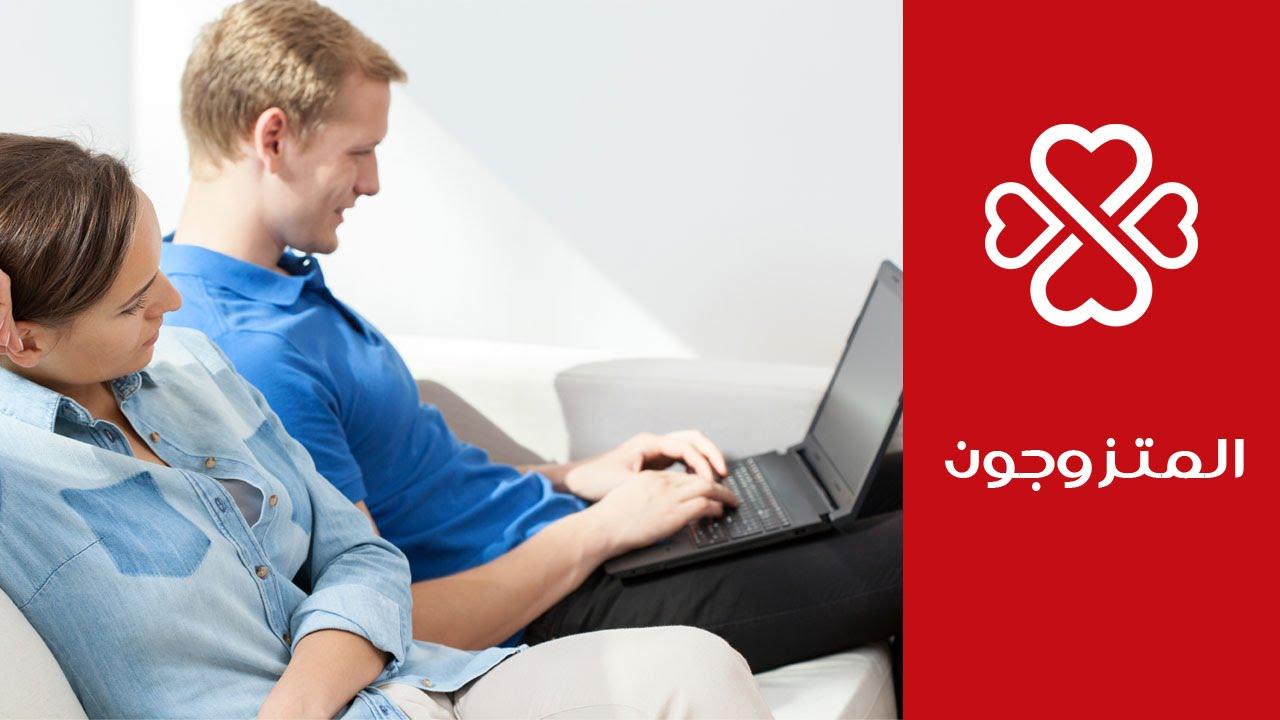 7 طرق تخلصك من كابوس إدمان زوجك للإنترنت