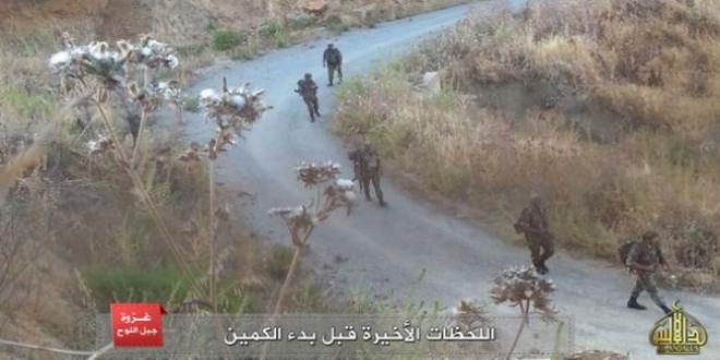 Ain Defla Terrorisme