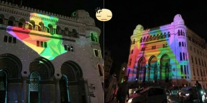 Algerie Rainbow