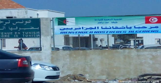 تونس تنفي منع الجزائريين أقل من 35 عاما من دخول ترابها