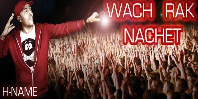 H-name_Wach Rak Nachet