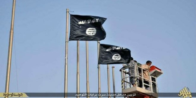 ISIS flag Sirte