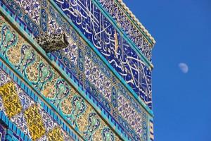 Islamic_art_Dome_of_the_Rock