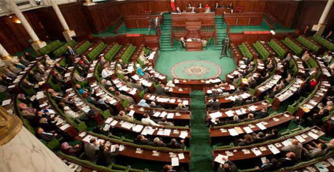 البرلمان التونسي ينكب على مناقشة مشروع قانون الإرهاب