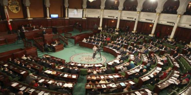 مجلس نواب الشعب في تونس