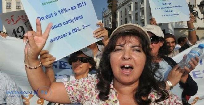 عسولي تشيد بخطوة المغرب رفع التمييز عن المرأة