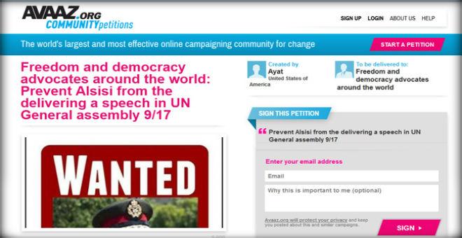 موقع التبرعات والعرائض العالمي ''أفاز'' مهدد بالتوقف