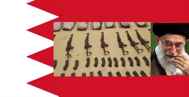 البحرين تحجز أسلحة قادمة من إيران