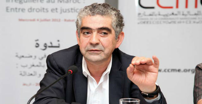 اليزمي يثمن قرار المغرب رفع التمييز ضد المرأة