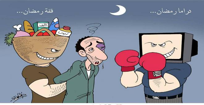 رسامو الكاريكاتير في المغرب يسخرون من  حموضة