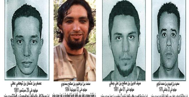 الداخلية التونسية تنشر صور إرهابيين وتدعو المواطنين للإبلاغ عنهم
