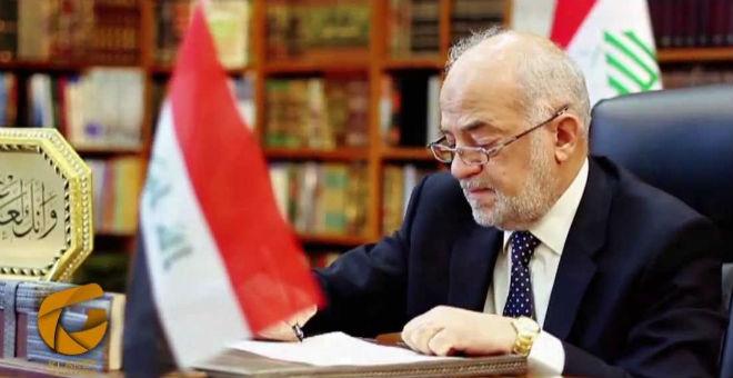 العراق تستنجد بـ