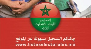 inscription-listes-electorales