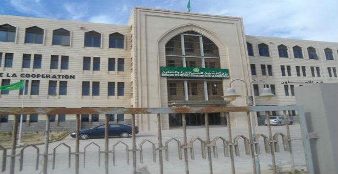 الخارجية الموريتانية ترحب باتفاق ايران والدول الكبرى