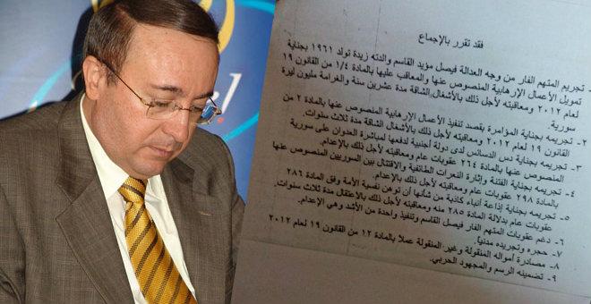 الإعلامي فيصل القاسم يواجه حكم بالإعدام