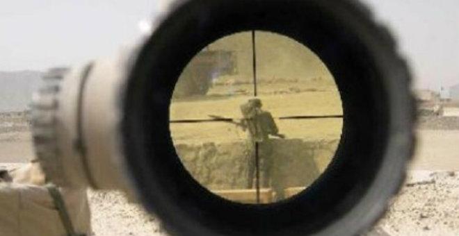 وثيقة تكشف تورط إسرائيل في اغتيال مسؤول عسكري سوري