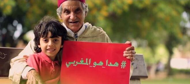 ''هذا هو المغربي'' عمل غنائي جماعي يرى النور خلال العيد
