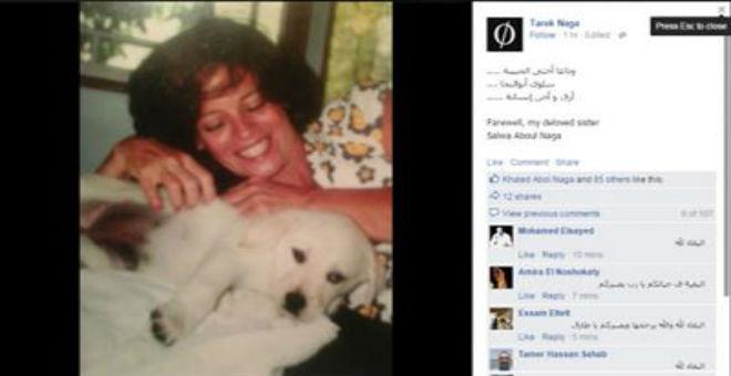 خالد أبو النجا ينعي شقيقته بكلمات مؤثرة