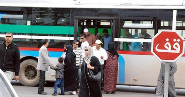 زيادة نصف درهم في أثمنة تذاكر حافلات النقل لشركة