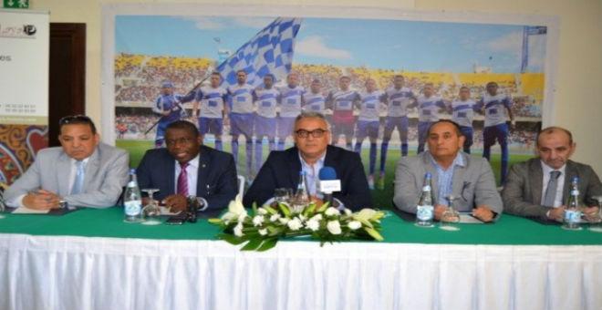 اتحاد طنجة يعقد جمعه العام يوم الجمعة
