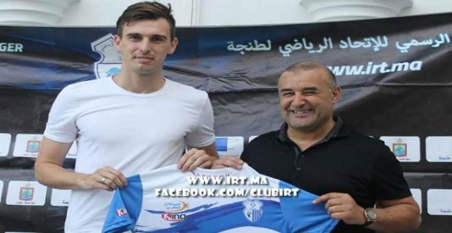فريق اتحاد طنجة يتعاقد مع لاعب بوسني
