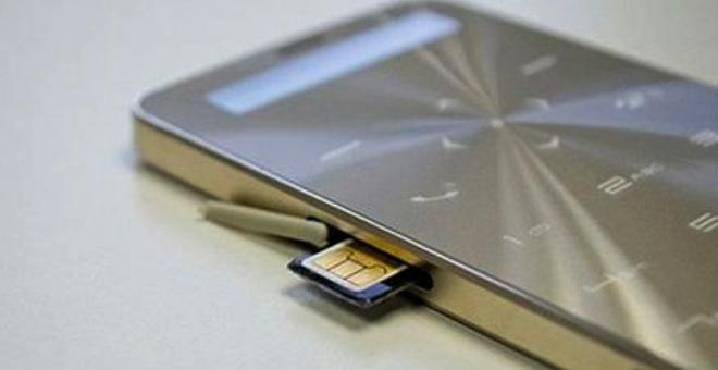 بالصور.. أول هاتف في العالم يعمل 90 يوما من دون شحن