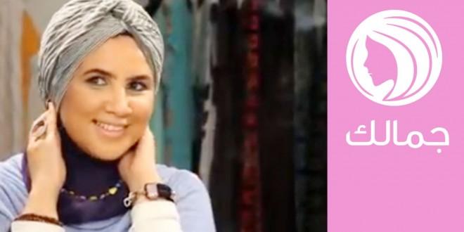 طرق سهلة لعمل لفات حجاب التوربان Turban