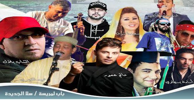 أسامة بسطاوي و حاتم عمور و مسلم في مهرجان سلا