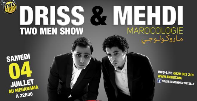 ادريس ومهدي يقدمان أول عروضهما الكوميدية الاحترافية:
