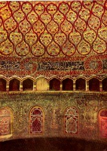 MosqueOfOmar1914
