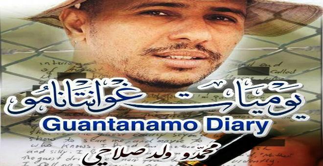 حسن المغربي يطلق أغنية دينية