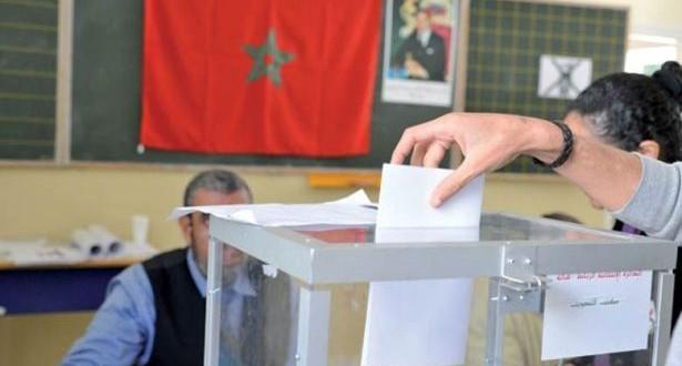 إنتخابات (1)