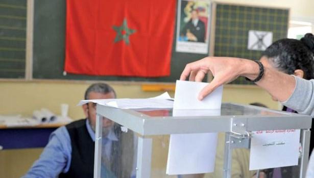 تسجيل 218 شكاية لدى النيابات العامة في المغرب في خضم الحملة الانتخابية