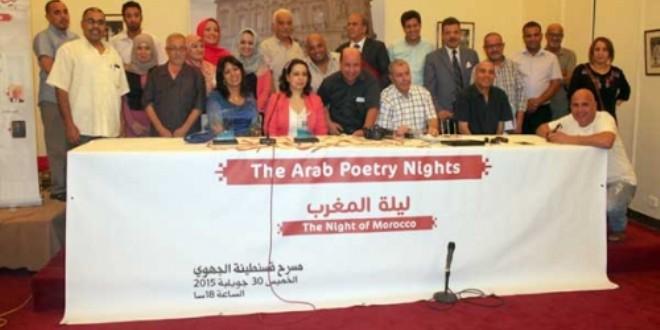 الشعراء المغاربة