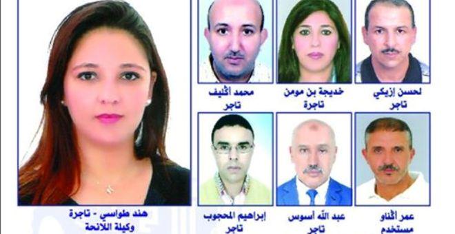 تمثيلية المرأة المغربية في الاستحقاقات المقبلة