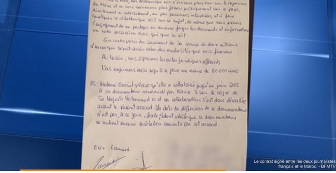 الوثيقة الخطية الموقعة من طرف إريك لوران وكاترين غراسيي في قضية ابتزاز المغرب