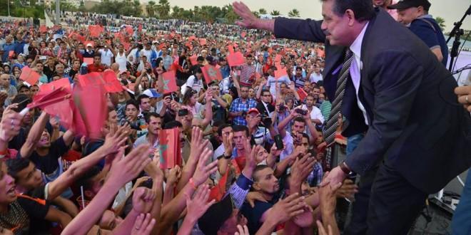 حميد شباط مهرجان خطابي فاس جماهير