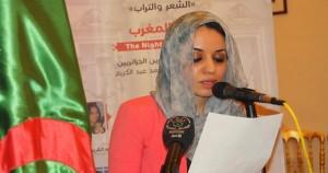 شاعرة جزائرية