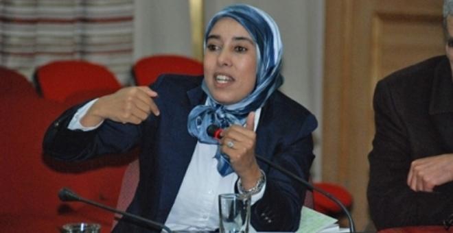 أمينة ماء العينين لمقدم برنامج